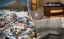 Уикенд в семеен хотел Борика, Равногор! 1 или 2 нощувки на човек със закуски + релакс зона по желание.