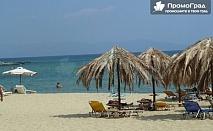 Уикенд в слънчева Гърция  - Кавала, Керамоти и о-в Тасос за 109 лв.