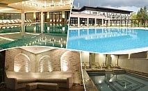 Уикенд в СПА хотел Белчин Гардън, с. Белчин Баня! 1 или 2 нощувки на човек със закуски + минерален басейн и СПА пакет