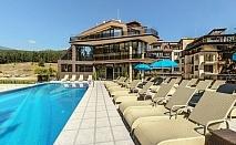 Уикенд в СПА от хотел Инфинити****, Велинград! 2 нощувки за ДВАМА със закуски, вечери* + минерални басейни и СПА