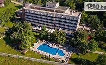 Уикенд СПА почивка в Хисаря! Нощувка със закуска + СПА и вътрешен минерален басейн, от Хотел Сана СПА