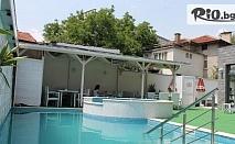 Уикенд СПА почивка във Велинград! Нощувка със закуска за Двама + басейн, джакузи, сауна и парна баня, от Хотел Свети Георги