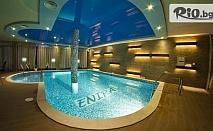 Уикенд СПА почивка във Велинград! 2 нощувки със закуски за до ЧЕТИРИМА + басейни с минерална вода и СПА, от СПА хотел Енира 4*