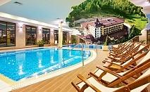 Уикенд във Велинград! 2 нощувки на човек със закуски + минерални басейни и СПА пакет от Гранд хотел Велинград*****. Дете до 12г. - БЕЗПЛАТНО