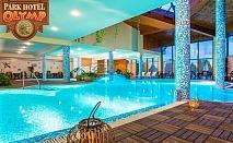 Уикенд във Велинград! 2 нощувки със закуски и вечери* на човек + минерален басейн и СПА в Парк хотел Олимп****