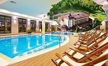 Уикенд във Велинград! 2 нощувкина човек със закуски + минерални басейни и СПА пакет в Гранд хотел Велинград*****