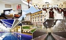 Уикенд на виното и любовта в СПА хотел Стримон Гардън*****, Кюстендил! 2 нощувки за ДВАМА със закуски и вечери, една романтична с DJ парти + басейн и СПА с минерална вода