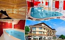 Укенд в Цигов Чарк. 2 нощувки на човек със закуски и вечери + басейн и релакс център в хотел Кос Хол Палас