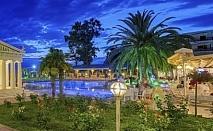 Ultra All Inclusive лято в 4* Хотел Potidea Palace! СПА център, открит басейн + частен плаж!