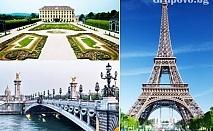 Уникална едноседмична екскурзия из Европа: Залцбург, Мюнхен, Париж, Женева + възможност за посещение на Дисниленд от Туристическа агенция Холидей БГ Тур