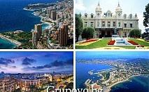 УНИКАЛНО ПРЕДЛОЖЕНИЕ! 7 дневна екскурзия до северна Италия и Френската ривиера по време на филмовия фестивал в Кан и формулата в Монако с ваучер за 100 лв. и доплащане на останалата сума преди отпътуване в туристическа агенция Глобал Тур