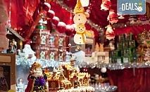 Усетете коледната магия с екскурзия през декември до Будапеща и Виена! 3 нощувки със закуски, транспорт и екскурзовод от Комфорт Травел!