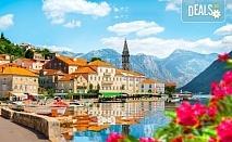 Усетете магията на Адриатика! 4 нощувки с 4 закуски и 3 вечери, транспорт, посещение на Дубровник, Будва, Котор, Загреб и Плитвички езера