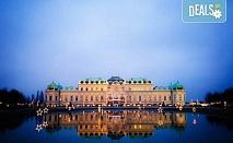 Усетете магията на Коледа във Виена и Будапеща! 3 нощувки и закуски в хотели 2/3*, панорамен тур във Виена, транспорт и водач