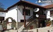 Уют в студените дни в Габровския балкан, с. Козирог, Какалашки къщи. Нощувка за двама за 30 лв.