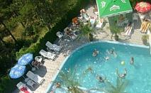 """Уютна почивка сред борова гора в Парк хотел """"Бора"""", Павликени! Нощувка със закуска, ползване на басейн и минерални бани на цени от 51лв. за ДВАМА!"""