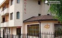 Ваканция в Банкя, хотел Емали. Нощувка със закуска за 2-ма за 42 лв.