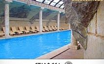 Ваканция в Хисаря! 2 нощувки със закуски и вечери + ползване на басейн и СПА с минерална вода от Винен и СПА комплекс Старосел
