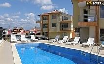Ваканция в Созопол в разгара на лятото - 5 нощувки в хотел Морска Вила. Почивка на море в Морска Вила, Созопол - летен отдих на метри от плажа