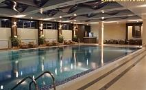 Ваканция във Вършец! 2 или 3 нощувки със закуски + ползване на вътрешен басейн с МИНЕРАЛНА ВОДА + сауна и парна баня от СПА хотел АТА