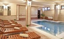 Ваканция във Вършец! 2 или 3 нощувки със закуски + ползване на басейн с минерална вода, сауна и парна баня от хотел