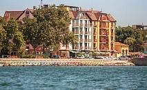 Ваканция Здраве и Живот, Цена на човек на ден при 4 нощувки с процедури от хотел St. George, Поморие