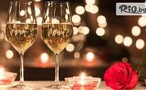 Св. Валентин в Априлци! Наем на стая или цяла вила с механа за до 15 човека, от Вила Лилия