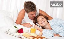 Св. Валентин на Черноморието! 1 или 2 нощувки със закуски и вечери за двама, плюс сауна и джакузи