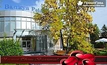 Св. Валентин или Трифон Зарезан в хотел Банкя Палас. 2 нощувки, 2 закуски и празнична вечеря на 14.02 + спа за 2-ма
