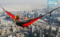 Вълшебна екскурзия до Дубай през ноември! 4 нощувки със закуски, самолетен билет, трансфер, водач от агенцията и обзорна обиколка