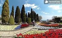 Варна, Балчик, нос Калиакра, Мидената ферма и Аладжа манастир - 3-дневна ескурзия за 160 лв.