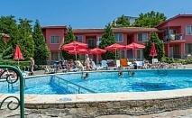 Вашата почивка през Септември в хотел Мерлин - Лозенец е на Ол Инклузив, с ползване на два открити басейна с детска секция, чадър, шезлонги и бар край басейна, анимация за деца и интернет / 08.09.2019 - 14.09.2019