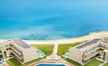 Възползвайте се от 20 % отстъпка за ранни резервации в Grecotel Astir Egnatia - Александруполи, за една нощувка, закуска, вечеря, басейн и безплатен паркинг / 01.07.2018 - 06.08.2018