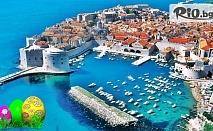 Великден на Адриатическата ривиера! Екскурзия до Дубровник, Котор, Будва, о-в Свети Стефан, Шкодренско езеро, от Bulgaria Travel