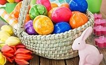 Великден в Априлци! 2 или 3 нощувки със закуски, обеди и вечери от Комплекс Пресслава ризорт