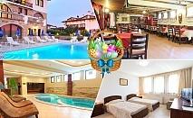 Великден в Арбанаси! 3 нощувки на човек със закуски и вечери, едната празнична + топъл вътрешен релакс басейн, парна баня и външно джакузи от хотел Винпалас
