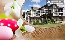 Великден в Аспен Ризорт Голф, Ски, Разложка котловина. 2 нощувки на човек с изхранване закуска и вечеря