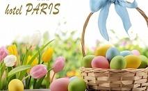 Великден в Балчик! 3 нощувки със закуски и вечери от хотел Париж***