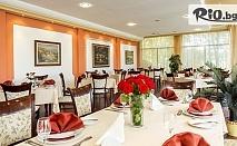 Великден в Банкя! 1, 2 или 3 нощувки, закуски и вечери /едната празнична/ + уелнес център с минерална вода, от Хотел Банкя Палас