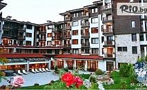 Великден в Банско! Нощувка на база All Inclusive + релакс зона и вътрешен отопляем басейн, от Хотел Свети Георги Ски и Спа