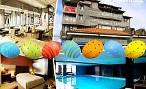 Великден в Банско! Нощувка със закуска и вечеря + басейн и релакс пакет само за 59 лв. в хотел Ривърсайд****