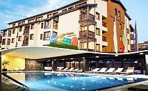 Великден в Банско! 3 нощувки на човек на база All inclusive + празничен обяд, басейн и уелнес пакет в Каза Карина****