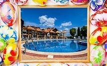 Великден до Банско! 2, 3 или 4 нощувки на човек със закуски и вечери + басейн и СПА зона от Балканско Бижу апартхотел****