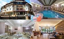 Великден в Банско! 2 или 3 нощувки на човек със закуски и вечери + напитки + басейн, сауна и парна баня от хотел Мария Антоанета