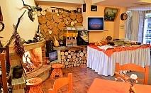 Великден в Банско! 3 нощувки на човек със закуски и вечери, едната празнична + сауна и парна баня в хотел Ротманс***