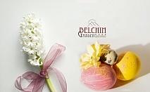 Великден в с. Белчин Баня! 4 или 5 нощувки за ДВАМА със закуски и празничен обяд + закрит басейн с минерална вода и СПА пакет от хотел Белчин Гардън****