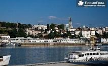 Великден в Белград (3 дни/2 нощувки със закуски) с ТА Солео8 за 99 лв.