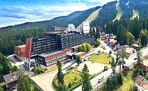 Великден в Боровец! 2 или 3 нощувки на човек на база All inclusive light + празничен обяд + басейн и СПА зона в хотел Самоков****