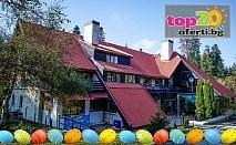 Великден в Боровец! 2 или 3 нощувки със закуски и вечери + Сауна, Парна баня и Детски кът в хотел Бреза, Боровец, от 99 лева на човек!