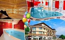 Великден в Цигов Чарк! 3 нощувки на човек със закуски и вечери + топъл басейн и релакс център в хотел Кос Хол Палас